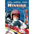 Winning (1969) DVD