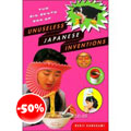 Unuseless Japanese...